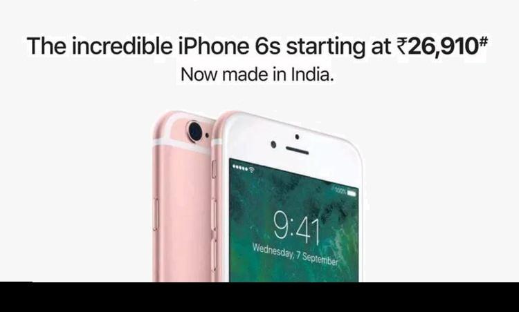 750x452-apple-india