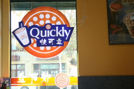 Quickly Sign