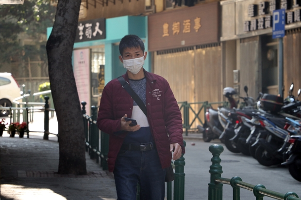 Chinese man with medical mask