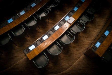 Seats with dark lighting