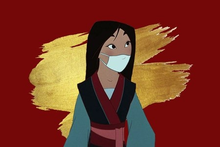 Mulan With medical mask with eyes