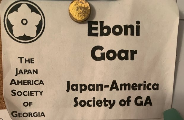 eboni's nametag at japan america society of ga (my photo)