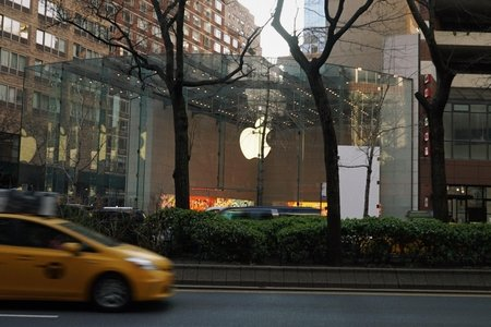 Apple store in the city